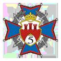 5. batalion